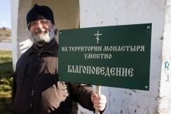 Анатолий Данилов: Хорошие люди в объективе (ФОТО)