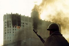 Октябрь 1993