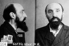 Из писем священника Михаила Шика: Там, в тюрьме мы учились друг у друга новым молитвам