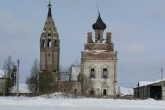 Умирающий храм