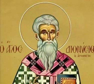 Церковь отмечает память священномучеников Дионисия Ареопагита, пресвитера Рустика и диакона Елевферия