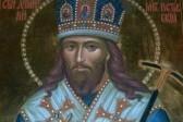 Православные празднуют обретение мощей святителя Димитрия, митрополита Ростовского