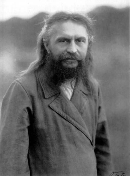 О. Сергий Булгаков. Фото: alexandrmen.ru
