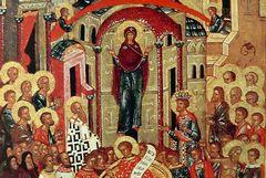 Покров Пресвятой Богородицы (ВИКТОРИНА)
