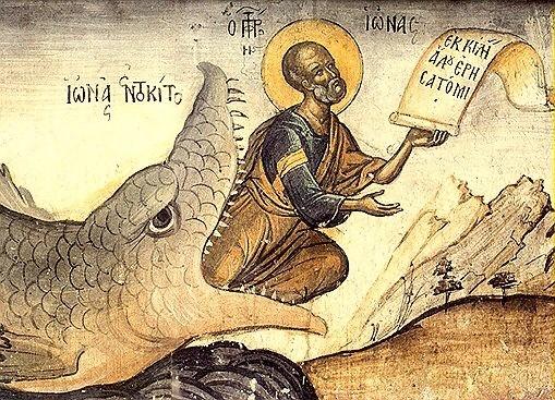 пророк Иона