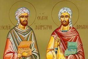 Церковь отмечает память мучеников бессребренников Космы и Дамиана Аравийских