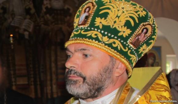 """Фото: сайт """"Православная Кубань"""""""