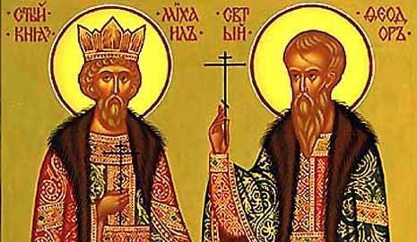 Церковь чтит память благоверного князя Михаила Черниговского и боярина его Феодора