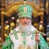 Патриарх Кирилл: Духовная сила преподобного Сергия объединила Русь Святую, и сегодня мы все – вокруг него