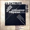 В Москве пройдет культурологическая лекция Сергея Чапнина «Похищение образа»
