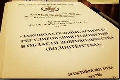 Законопроект о волонтерстве: чиновники – за, Церковь и волонтеры – против