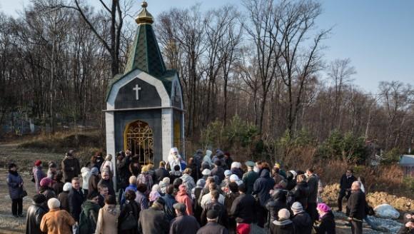 Фото: РИА Новости. Геннадий Шишкин