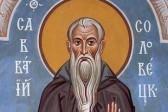 Церковь празднует память преподобного Савватия Соловецкого