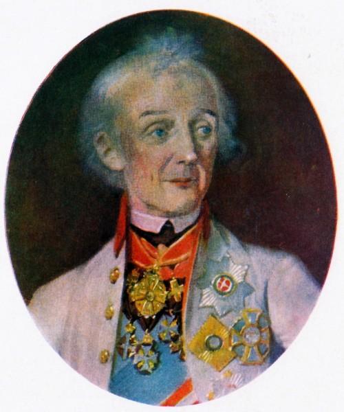 Замечательный портрет Суворова создал в конце XIX века художник Валентин Серов