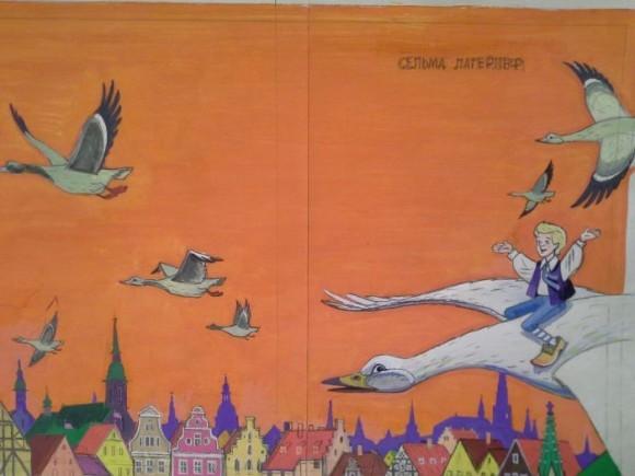 Краморенко О.Н. Эскиз обложки к сказке Сельмы Лагерлеф «Путешествие Нильса Хольгерсона»