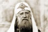 Жребий святого патриарха Тихона