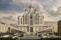 Храм Новомучеников и Исповедников Российских.