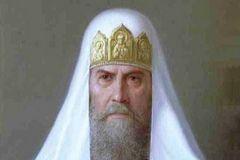 Патриарх Филарет. Повесть о великом государе…