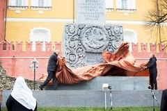 Памятник трехсотлетию дома Романовых, историческая память и сильная власть (ФОТО)