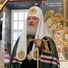 Патриарх Кирилл: Прося помощи у Бога, вспомним: помогли ли мы сами кому-нибудь?
