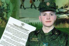 Смерть солдата в «православной роте» могла быть насильственной