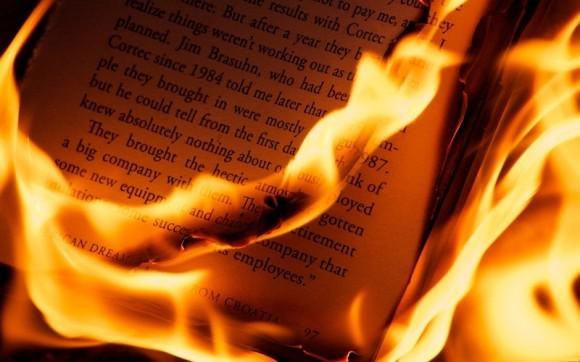 Сжечь книги