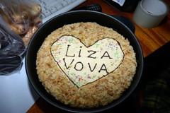 Свадьба Лизы Олескиной: поздравили всем миром