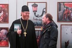 Русский дом в городе святого Марка