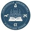 """Конференция на тему """"Современная библеистика и предание церкви» состоится в Москве"""