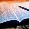 Библия впервые полностью переведена на удмуртский язык