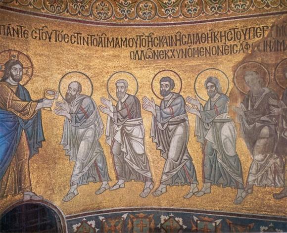 Евхаристия. Мозаика в Софии Киевской