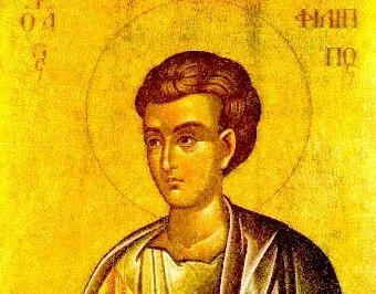 Церковь отмечает память апостола Филиппа
