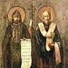 В Пензе открыт духовно-просветительский православный центр