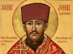 Православная Церковь отмечает память священномученика Иоанна Кочурова
