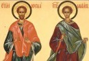 Церковь отмечает память святых бессребренников Космы и Дамиана Азийских