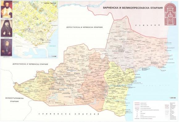 Карта Варненской епархии. Фото: mitropolia-varna.org