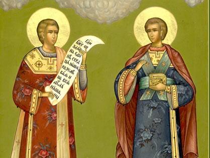 Церковь чтит память святых мучеников Маркиана и Мартирия