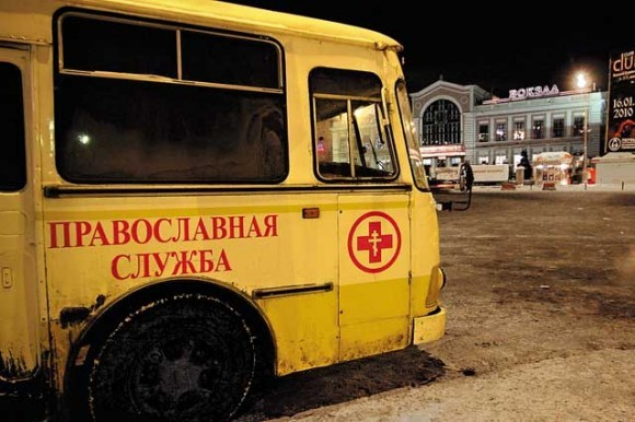"Фото: Владимир Ештокин, служба ""Милосердие"""