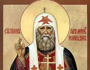 Церковь отмечает память святителя Тихона, Патриарха Московского и всея Руси