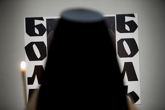 Панихида об упокоении жертв красного террора в РПУ
