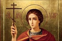 Православная Церковь чтит память святого мученика Уара