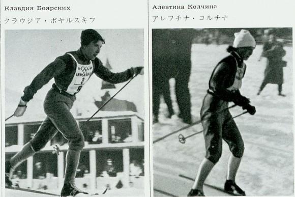 Боярских и Колчина