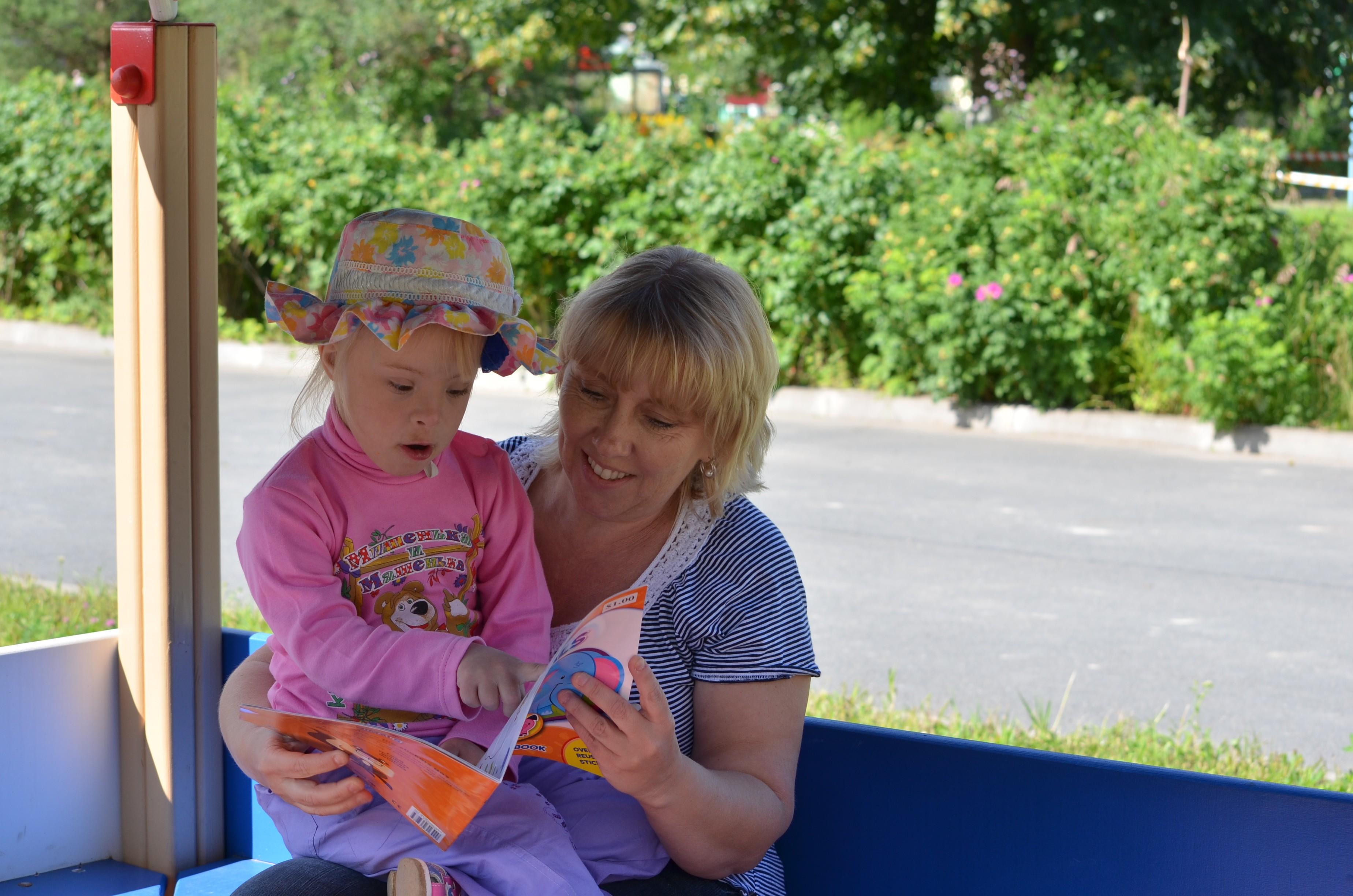Фото детей из детского дома витебск