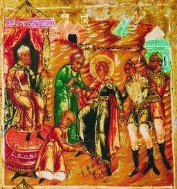 Мученик Вонифатий