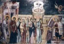 """""""Пресвятая Дева вошла в Иерусалимский храм"""""""