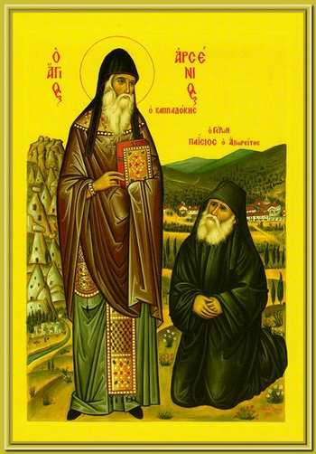 икона старца паисия