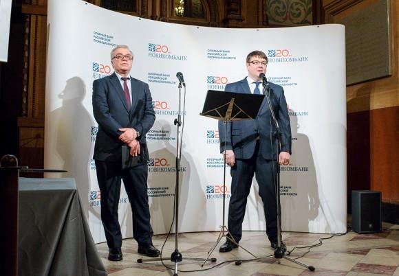 Директор Государственного исторического музея (ГИМ) Алексей Левыкин и представитель Новикомбанка