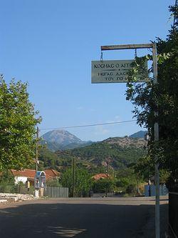 «Косма Этолийский. Великий народный учитель». Надпись на одной из улиц селения