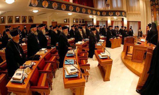 Воззвание к народу Элладской Православной Церкви «Семья и современное общество»