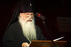 Памяти архиепископа Костромского и Галичского Алексия (Фролова)